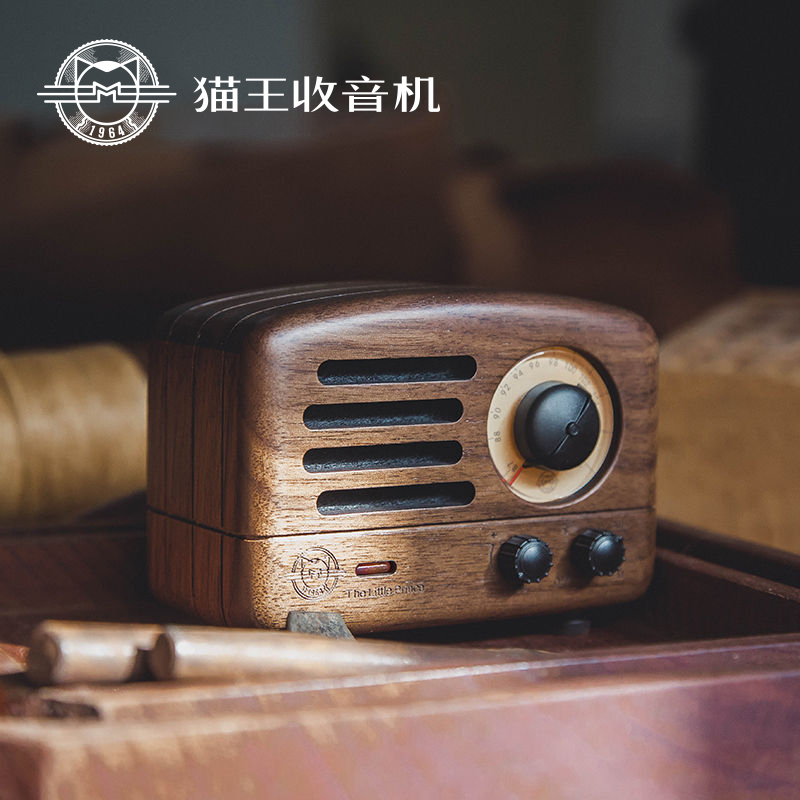 猫王小王子原木便携FM收音机蓝牙音箱胡桃木 (MAO KING Little Prince Wood Portable FM Bluetooth Speaker Walnutwood)