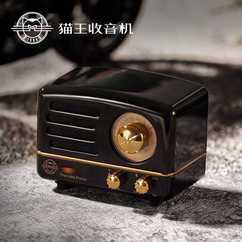 猫王小王子金属便携FM收音机蓝牙音箱黑色(MAO KING Little Prince Metal Portable FM Radio Bluetooth Speaker Black)