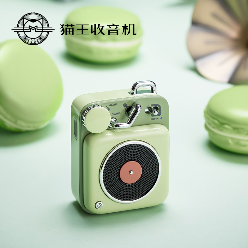 猫王B612便携蓝牙音箱绿色(MAO KING B612 Portable Bluetooth Speaker Green)